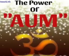 Power of chanting AUM /OM