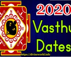 Vastu Dates 2020