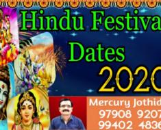 2020 - Hindu Festival Dates