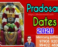 2020 Pradosham Dates