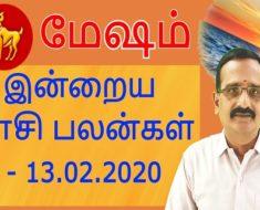 மேஷம் 13.02.2020 இன்றைய ராசி பலன்கள்
