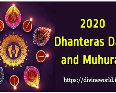 2020 Dhanteras Date and Muhurat