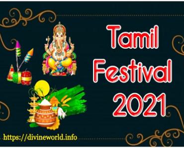 Tamil Festival 2021