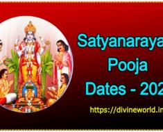 Satyanarayana Pooja Dates 2021