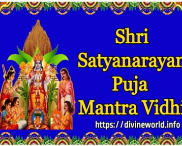 Shri Satyanarayan Puja Mantra Vidhi