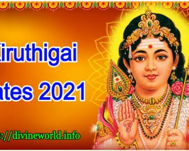 Kirtigai Dates 2021