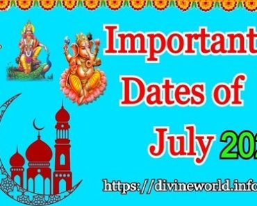 Important Dates of July 2021