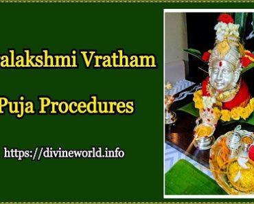 Varalakshmi Vratham Puja Procedures