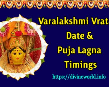 Varalakshmi Vratam Date and Puja Lagna Timings