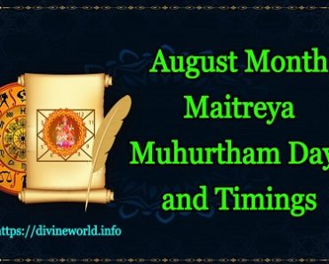 Important Dates of August 2021